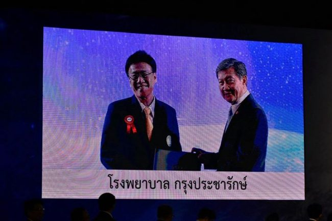 "HA National Forum ครั้งที่ 20 ""Change & Collaboration for"